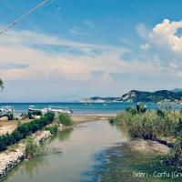 Travel Tips | Griekenland - Relaxen in Sidari