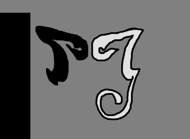 21 juni 2004: Een fan was geboren. Ik tekende het MJ History logo na (paint).